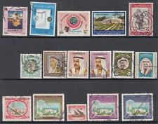 Kuwait hi val selection 16 diff used stamps cv $120