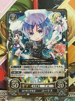 Yuri P21-012PR Fire Emblem 0 Cipher FE Mint three houses Cindered Shadows Heroes