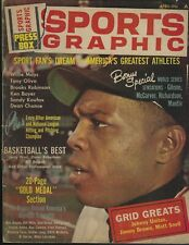 April 1965 Press Box Sports Graphic Inaugural Issue- Mays Mantle Koufax Clemente