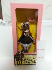 Hina chan Cat Ears Nekomimi Brown Mama Chapp Toy MT