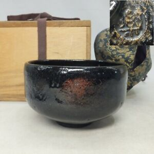 A042: Japanese tasteful tea bowl of OLD KURO-RAKU pottery with Shifuku and box