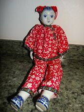 """Asian/Chinese Blue & White Porcelain Parts Doll 18"""" in EXCELLENT condition"""
