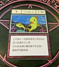 HUNTER X HUNTER GREED ISLAND CARDDASS LIMITED RARE CARD PRISM CARTE 8 JAPAN MINT