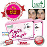 Twin Pack Kojic Acid Soap Skin Lightening Whitening Soap