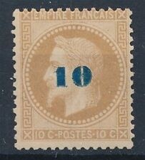 [8576] France 1871 the RARE stamp very fine Lightly MH. Signed. Value $3500