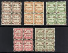 JORDAN 1952 NEW CURRENCY POSTAGE DUE SET IN BLOCKS OF 4 S.G. D350-4 NEVER HINGED