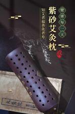 Purple Sand Moxibustion Pillow Cervical Vertebrae Pillow Neck Moxa Tool 紫砂艾灸枕颈灸仪