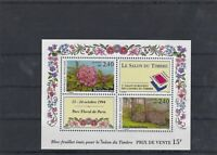 FRANCE 1993 LE SALON DU TIMBRE BF NEUF ** YT 15