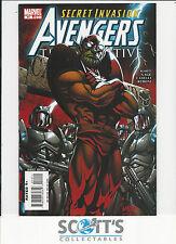 Avengers - The Initiative  #14   VF-