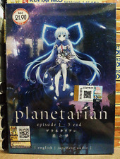 ANIME DVD Planetarian OVA Vol.1-5 End ENGLISH DUBBED All Region+FREE DVD