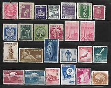 Japan - 25 Different Mint