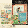 Graphic 45 - Joy to the World - Journaling & Ephemera Cards ~ Christmas
