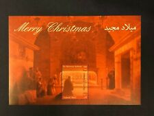 PALESTINE AUTHORITY - PALESTINE STAMPS - MERRY CHRISTMAS  2012