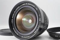 【EXC+5】 Minolta MC W.Rokkor NL 21mm f2.8 MF Lens W/ Hood from Japan #874