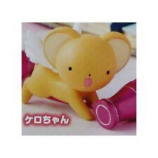 Cardcaptor Sakura - Hugcot Figure Kero