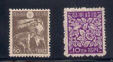 Japan 1948 Sc # 404-05 Mlh (49205)