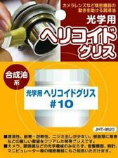 Japan hobby tools Japan Hobby Tool Herical Grease Made in Japan JHT9110