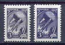 28348) RUSSIA 1961 MNH** Nuovi** 3K Space Rocket, 2v