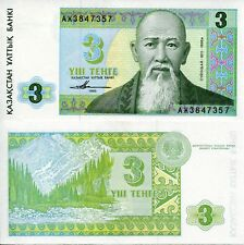 KAZAKHSTAN 3 Tenge Banknote World Paper Money Currency Asia Note p8 - 1993 Bill