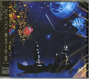 Buck-Tick - Yumemiru Uchuu [New CD] Japan - Import