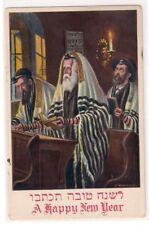 Judaica Old Jewish Shana Tova Postcard in the Synagogue