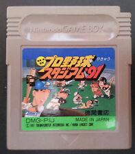 Nintendo Game Boy. Higashio Osamu Kanshuu Pro Yakyuu Stadium '91. DMG-PIJ
