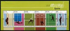 HONG KONG SCOTT#1727a SPORTS  SOUVENIR SHEET LOT OF 50  MINT NEVER HINGED