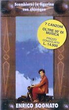 MUSICASSETTA  ENRICO SOGNATO - SCAMBIEREI LE FIGURINE CON CHIUNQUE sigillata(22)