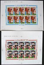 s747) Georgien CEPT 2002 ungezähnt 2 Kleinbogen postfrisch PROBEDRUCK