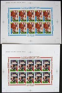 S747) Georgia Cept 2002 Unperforated 2 Sheetlet Mint Test Print