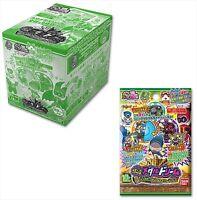 Bandai Yokai Yo-kai Medal Dream 04 Dungeon Illusion BOX
