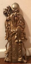 Vintage Chinese Hand Carved Wood Gold Gilded Wall Hanging