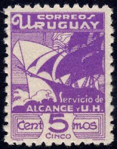 1936 Uruguay SC# I3 - Late Fee Stamp - M-NH
