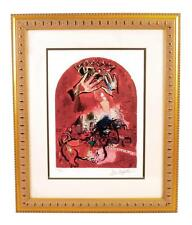 MARC CHAGALL (After) ''Stain Glass Windows'' Rare Museum Framed 2... Lot 2118522