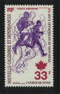 New Caledonia Olympic Games Montreal 1976 MNH SG#570