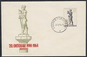 "Yugoslavia 1964 Liberation of Beograd - ""Pobednik"" monument, FDC"