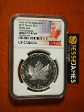 2019 $5 MODIFIED PROOF SILVER MAPLE LEAF NGC PF69 ER FROM PRIDE OF NATIONS SET