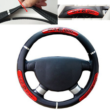 Auto Anti-Slip Dragon Word Pattern Steering Wheel Cover Red Black 38cm 4 seasons