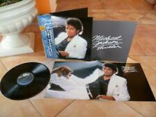 "Michael Jackson""THRILLER""audiophile Japan LP+OBI+PINUP-MINT!!"