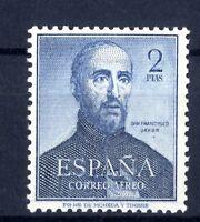 Sellos de España 1952 San Francisco Javier nº 1118  sello nuevo con charnela