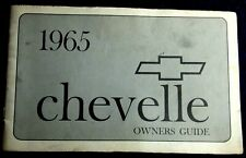1965 CHEVROLET CHEVELLE OWNERS GUIDE AND MANUAL
