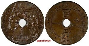 French Indo China,Colonial Vietnam Bronze 1939-A 1 Cent UNC  KM# 12.1