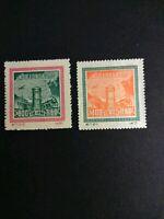 PR China Stamps,  MNH, Scott # 72-73 China postal conference