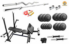 GB 50Kg With 7 In 1 Bench Home Gym Weight Lifting Package + Plates + 4 Rods
