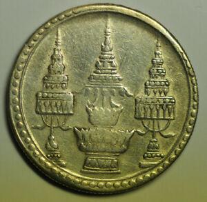 mw17542 Thailand; Silver Baht no date - 1869  Rama IV   ELEPHANT  Y#31