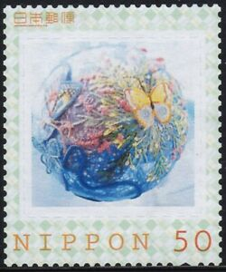 Japan personalized stamp, ball butterfly (jpu5504) used