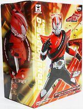 Banpresto Kamen Rider Drive - DRIVE TYPE SPEED Digital Solid Heroes