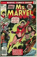 Ms. Marvel #1, FN- 5.5, 1st Appearance Ms. Marvel, Premiere Issue