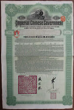 China. Imperial Chinese Government, 1911 I/U 20 Pound Bond W&S.
