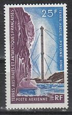 French Southern Antarctic Territory (FSAT) Scott C12 Mint NH (Cat. Value $32.50)